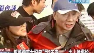 郭董讚美女記者「早3年來...」夫人臉尷尬