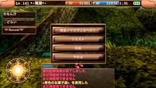 getlinkyoutube.com-イルーナ戦記 ディム&ルファティ インペリアル(ハイザ2pt)
