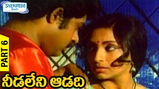 getlinkyoutube.com-Needaleni Adadi Full Movie | Mammootty | Lakshmi | Aattuvanchi Ulanjappol malayalam movie | Part 6