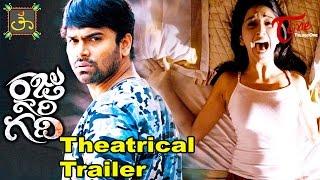 getlinkyoutube.com-Raju Gari Gadhi Movie Theatrical Trailer | Ashwin Babu, Dhanya Balakrishna