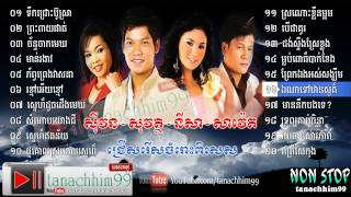 Preap Sovath, Sokun Nisa, Rin Saveth, Him Sivorn, Best Collection Songs, Best Collection Non Stop