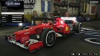 GTA5 実車MOD - まさかのF1登場!戦闘機よりも速く、一瞬で300km/hに達するフェラーリ !(Formula One car Ferrari)
