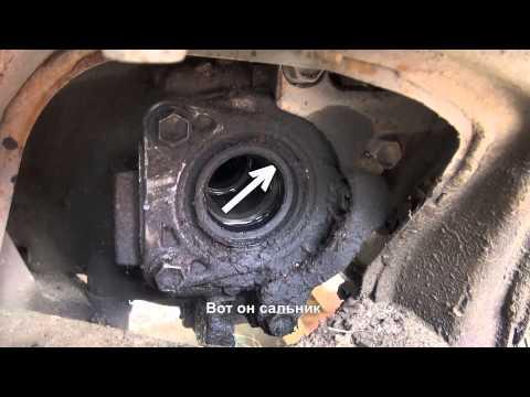 Замена сальников редукторов (передний правый и задний левый) на Suzuki Grand Vitara 2011