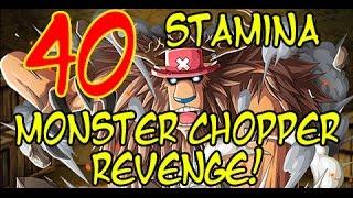 getlinkyoutube.com-Monster Chopper Raid Boss! トレクル One Piece Treasure Cruise JP 40 Stamina Revenge!