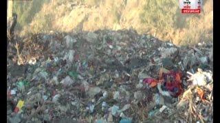 स्वच्छ भारत अभियान पर खुद ही पलीता लगा रही है नगर पालिका