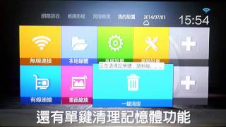 getlinkyoutube.com-人因 直播盒子MD3060 - 無線雲端智慧電視盒 介紹