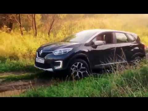 Renault Kaptur: передний привод в поле