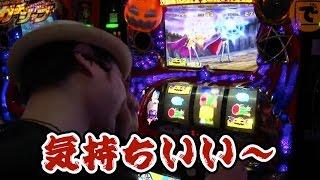 getlinkyoutube.com-ガチジャブ#19(マジカルハロウィン5)