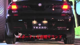 getlinkyoutube.com-【TEZZO】 アルファロメオ 156 マフラー サーキットサウンドマフラー Alfa Romeo 156 Muffler Racing Parts by TEZZO