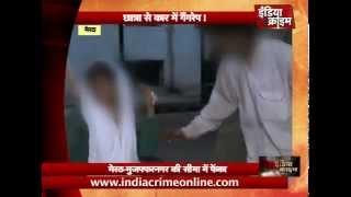 getlinkyoutube.com-Rape and Run - Gang Rape with an innocent Girl