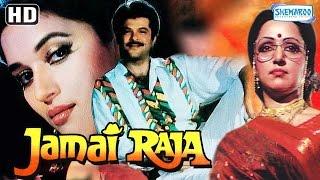 getlinkyoutube.com-Jamai Raja {HD} - Anil Kapoor - Madhuri Dixit - Hema Malini - Satish Kaushik - Hindi Full Movie