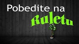 getlinkyoutube.com-TIPOVI za Rulet SIGURNA POBEDA