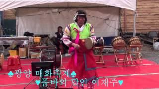 getlinkyoutube.com-이재주 품바님-전체영상 / 광양 매화축제 2014.3.8