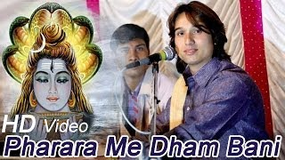 getlinkyoutube.com-Pharara Me Dham Bani - New Rajasthani LIve Bhajan | Bhagwat Suthar