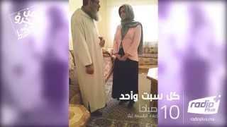 getlinkyoutube.com-لمن يجرؤ فقط مع بشرى الضوو - الشيخ الفزازي