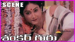 Shankar Guru Movie Scenes - Arjun , Seetha ,Rajini