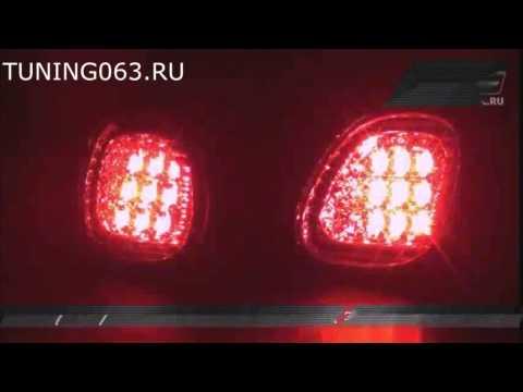 Внутренние части задних фонарей для Lexus GS300