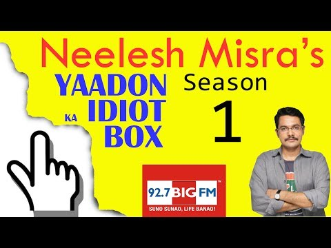 Badtmeez Ladka by Neelesh Misra - Season 1