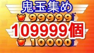getlinkyoutube.com-【ゲリラ生配信鬼玉集め!】妖怪ウォッチバスターズ赤猫団