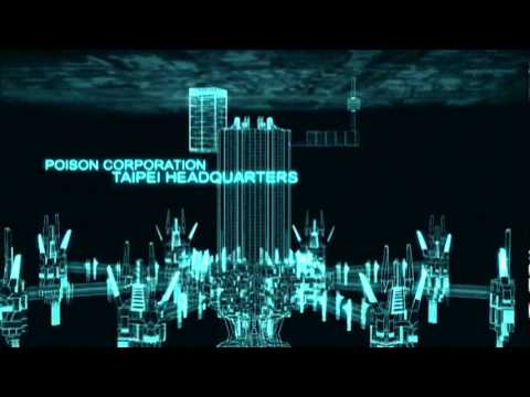 Resident evil afterlife Secret underground lab Hive animation After Effects text