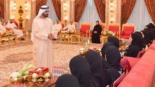 getlinkyoutube.com-محمد بن راشد يلتقي نخبة من علماء الإمارات حملة الشهادات العليا والتخصصية