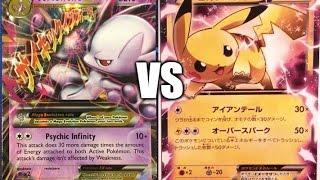 getlinkyoutube.com-Heretic (Mega Mewtwo Y) vs Zander Bennett (Magnezone / Pikachu-EX / Raikou)
