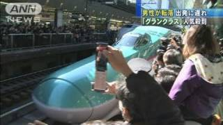 getlinkyoutube.com-「撮り鉄」ホームから転落 一番列車遅れて発車(11/03/05)