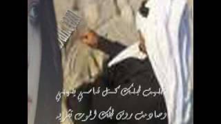 getlinkyoutube.com-YouTube   ليه الدموع وليه كثر الونيني
