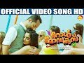 Theru There Official Video Song HD | Film Role Models | Fahadh Faasil | Namitha Pramod