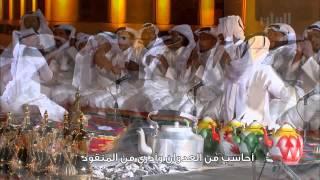 getlinkyoutube.com-توكل على الله واكشف الفال يابن عبود - مبارك بن شيحمان الهاجري