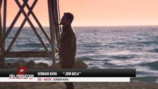 اغنية الياس من الحلقة 14(زور بيلا Bela)قاطع الطريق جزء الثاني