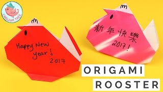 getlinkyoutube.com-Chinese New Year Crafts - Easy Origami Rooster / Chicken for Kids, Classrooms, Teachers & Parents
