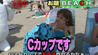 getlinkyoutube.com-ムクムク「6969ノ妄想」:第2の妄想「バストカップで英単語・・・」