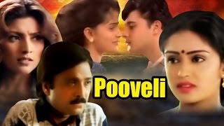 Pooveli (1998) | Full Tamil Movie | Karthik, Abbas, Kausalya