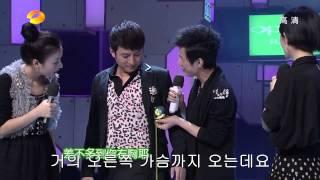 getlinkyoutube.com-[HD]120114 이민호 쾌락대본영 한글자막
