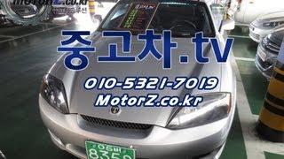 getlinkyoutube.com-[중고차.tv] 투스카니 GT 2006년 4만키로 무사고