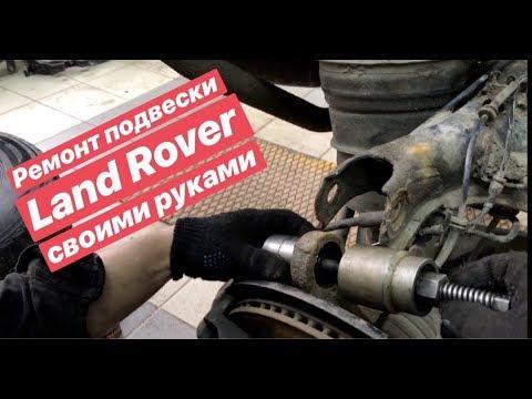 Где в Лэнд Ровер Range Rover Sport задние тормозные колодки