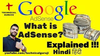 getlinkyoutube.com-[Hindi] What is Google AdSense? Explained in Detail