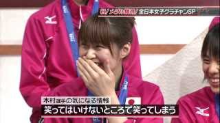 getlinkyoutube.com-Going! Sports&News グラチャンメダル祝勝会SP 1/2