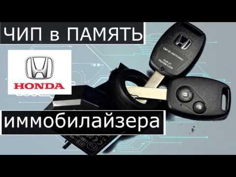 Где находится в Honda Accord obd разъем