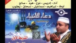 getlinkyoutube.com-صلاح الجمل دعاء الانبياء كامل - ادعية رمضان -