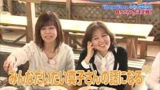 getlinkyoutube.com-石野真子<浜焼き編>('14.11)
