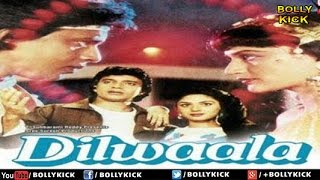 Dilwaala Full Movie | Hindi Movies 2017 Full Movie | Mithun Chakraborty
