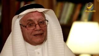 getlinkyoutube.com-الدكتور زهير السباعي ضيف برنامج وينك ؟ مع محمد الخميسي