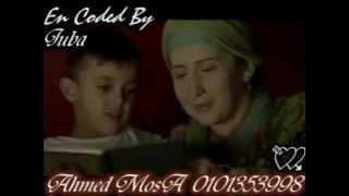 getlinkyoutube.com-يرحم زمانك ياما.-.====نشر ====انس مندش