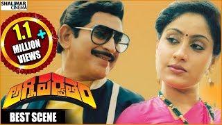 getlinkyoutube.com-Agniparvatham Telugu Full Length Movie     అగ్నిపర్వతం తెలుగు సినిమా    Krishna,Vijayashanti