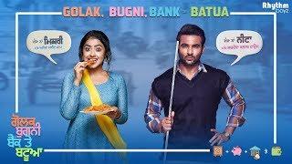 Golak Bugni Bank Te Batua Full Movie (HD) | Harish Verma | Simi Chahal | Superhit Punjabi Movies width=