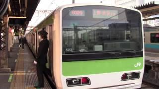 getlinkyoutube.com-【山手線】内回り御徒町入線発車 男性車掌の発車メロディ