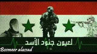 getlinkyoutube.com-آنا وياك يابو شامه لعيون جنود الأســد