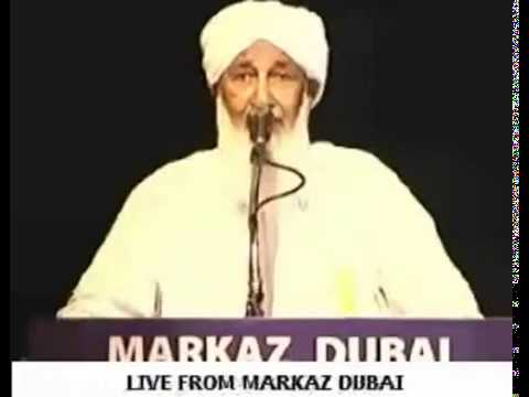Ap Usthad 18th Dubai Holy Quran 2014 Speech
